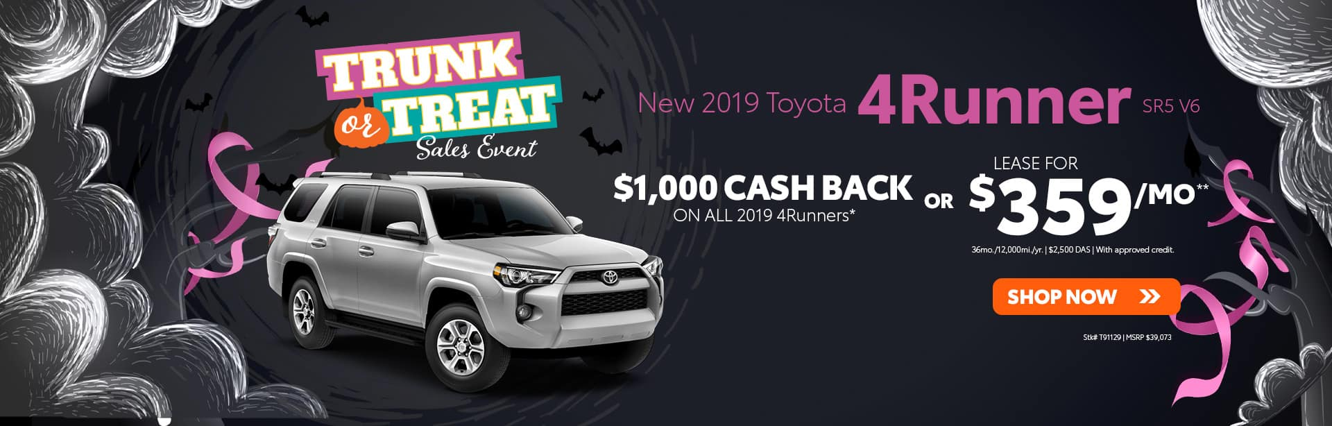 Fred Beans Toyota 4Runner