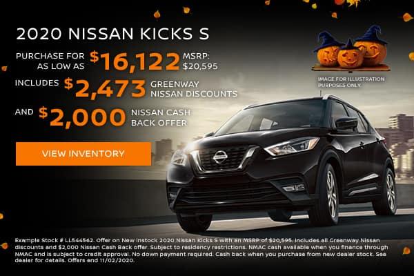 New 2020 Nissan Kick