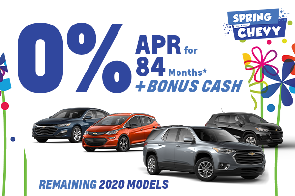 2020 Chevy Remaining Inventory