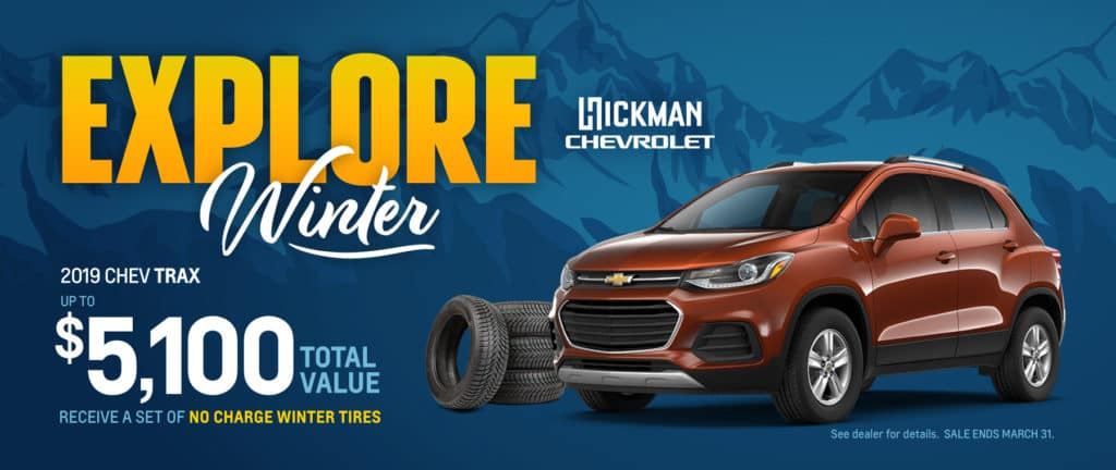 2019 Trax Offer