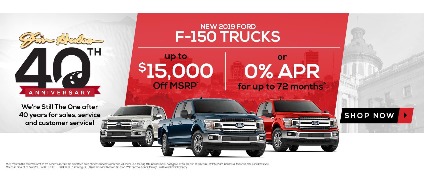 New 2019 Ford F-150 Trucks