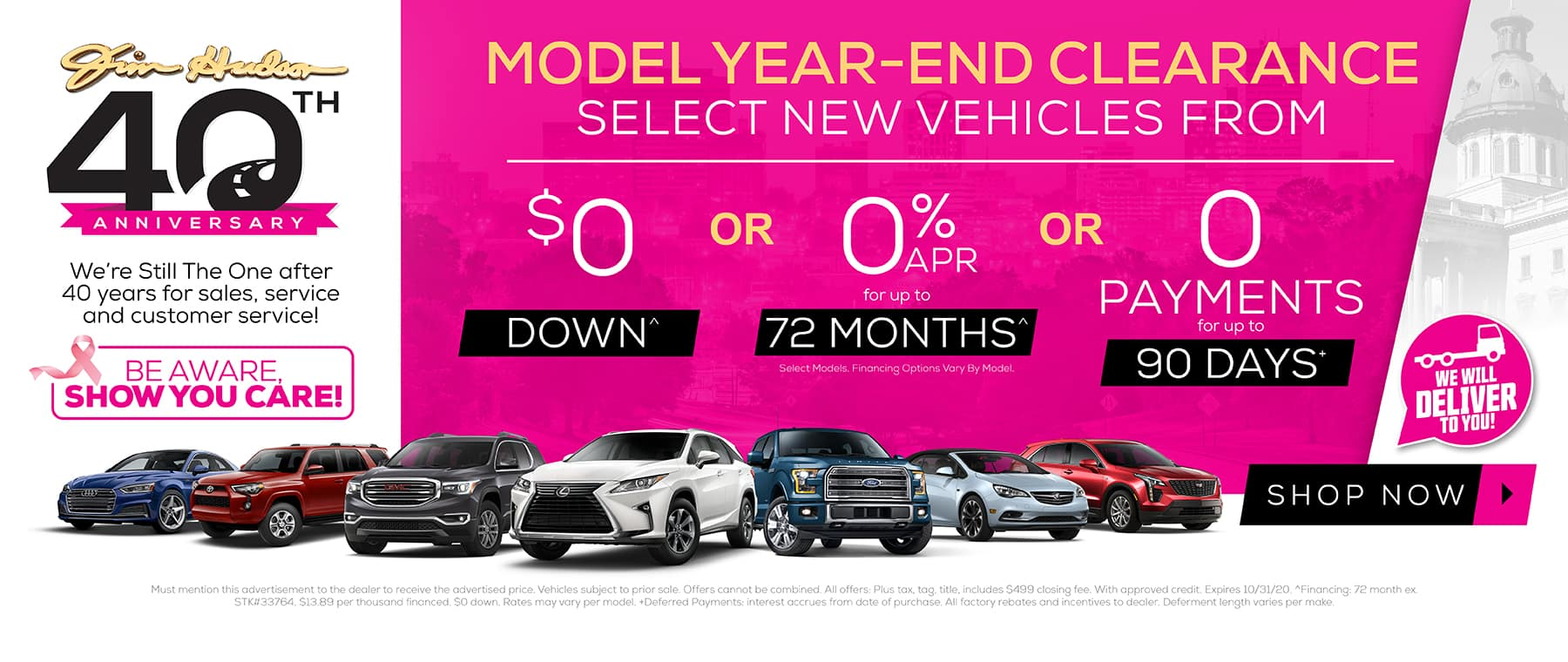 0% APR Model Year-End Clearance