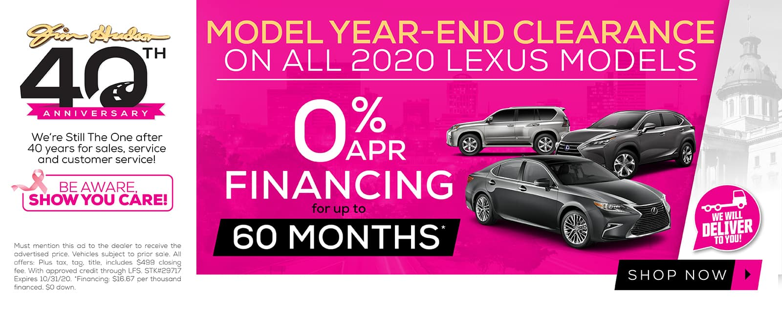 Model Year-End Clearance