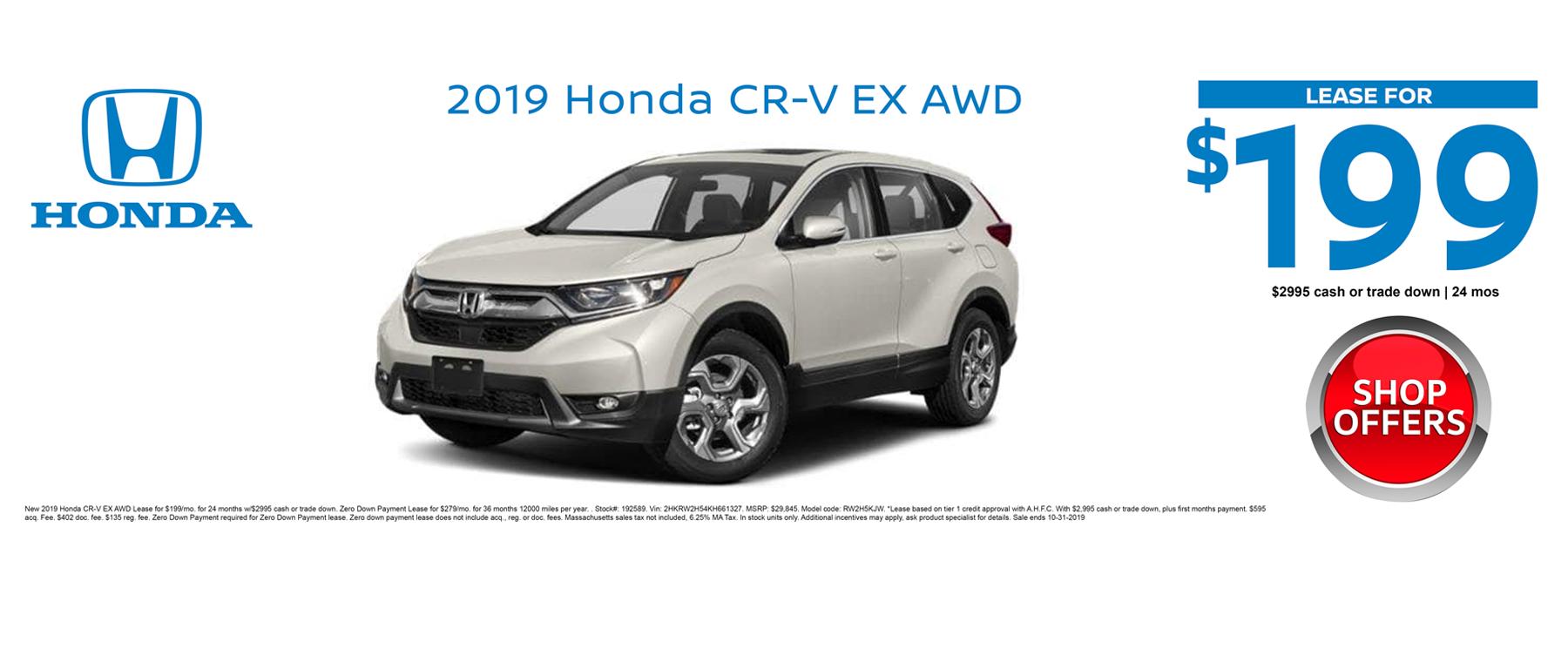 2019 Honda CR-V EX SUV October 2019 Lease Special
