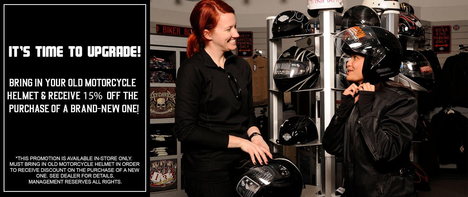 Helmet Website Banner