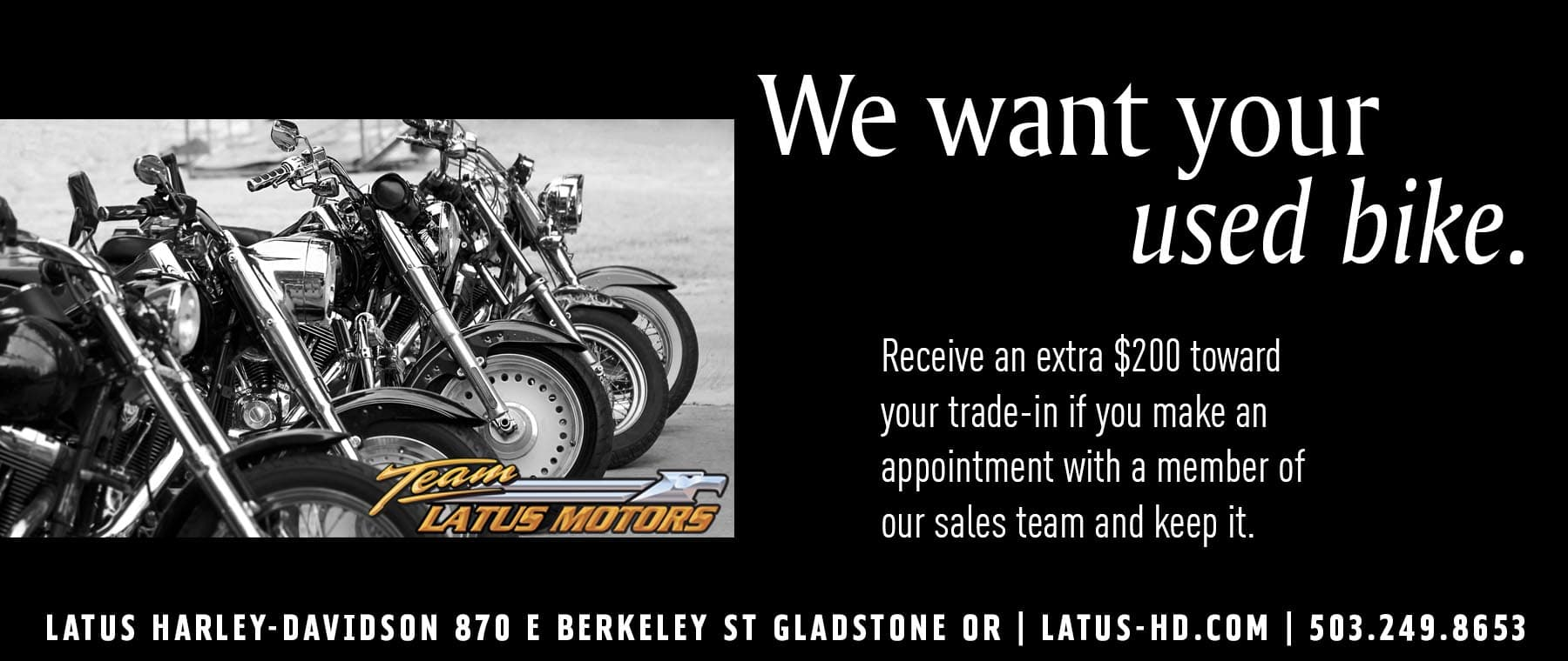 We want your used bikes.