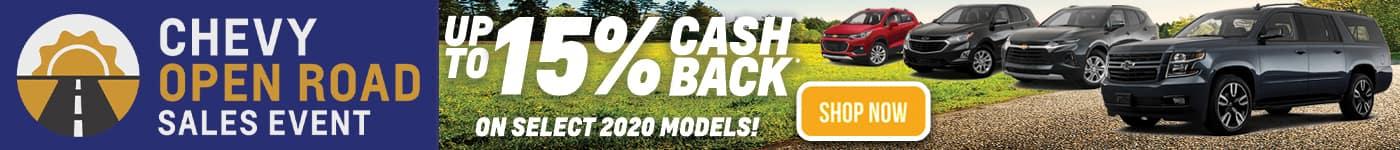 up to 15% cash back on select 2020 models