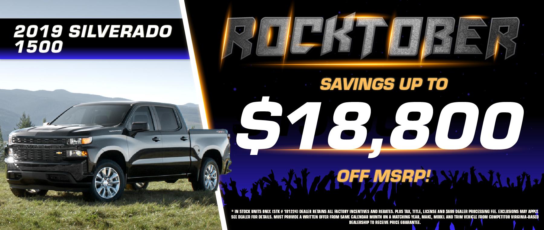 2019 Silverado 1500 Savings!