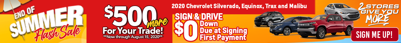 august sign and drive special offer $0 down