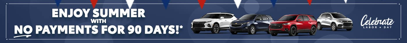 CityChevy_Sep21_AC_Offers_1400x150 (No Payments)